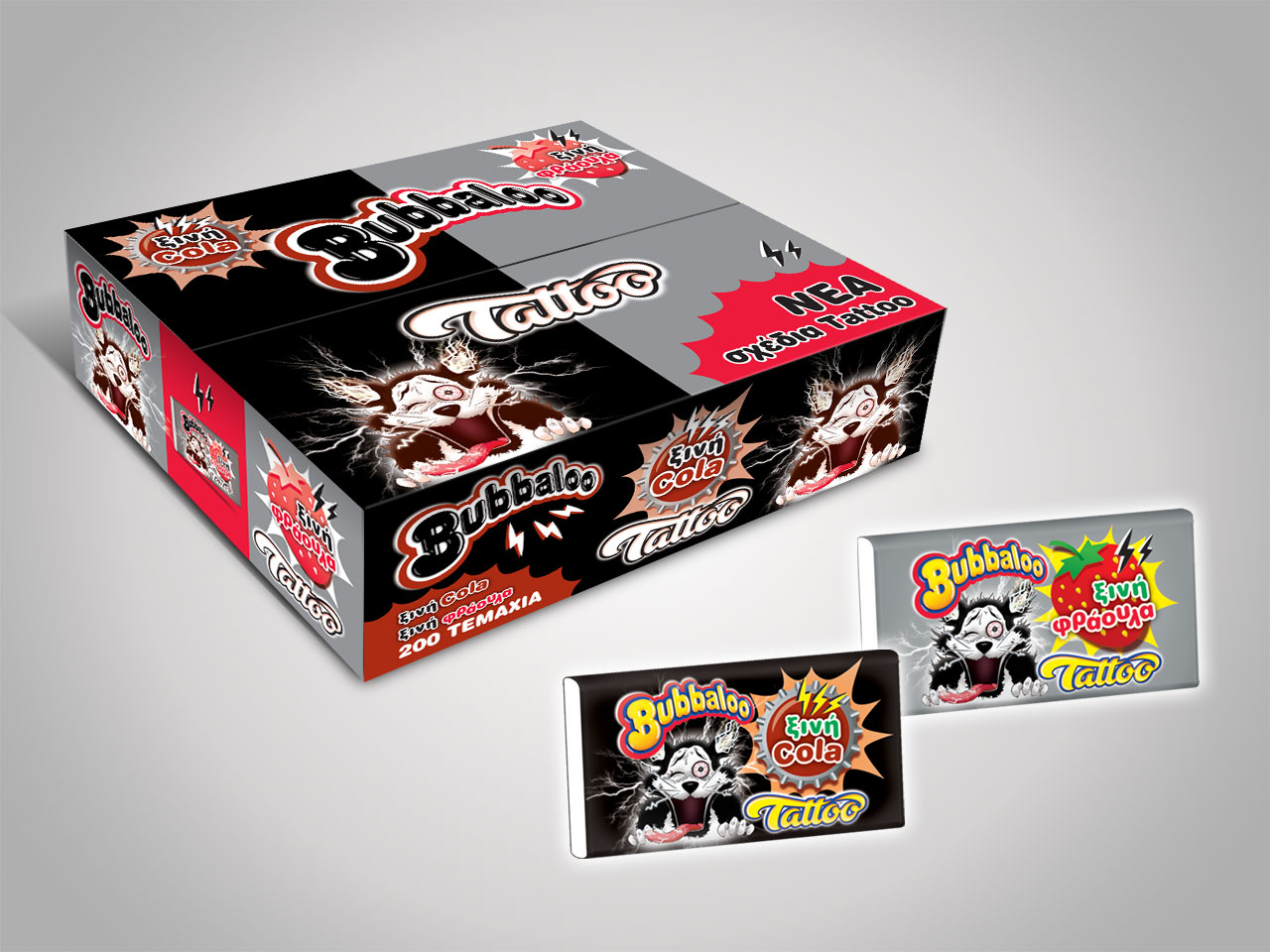 Bubbaloo Tattoo Sour Cola and Strawberry flavor packaging