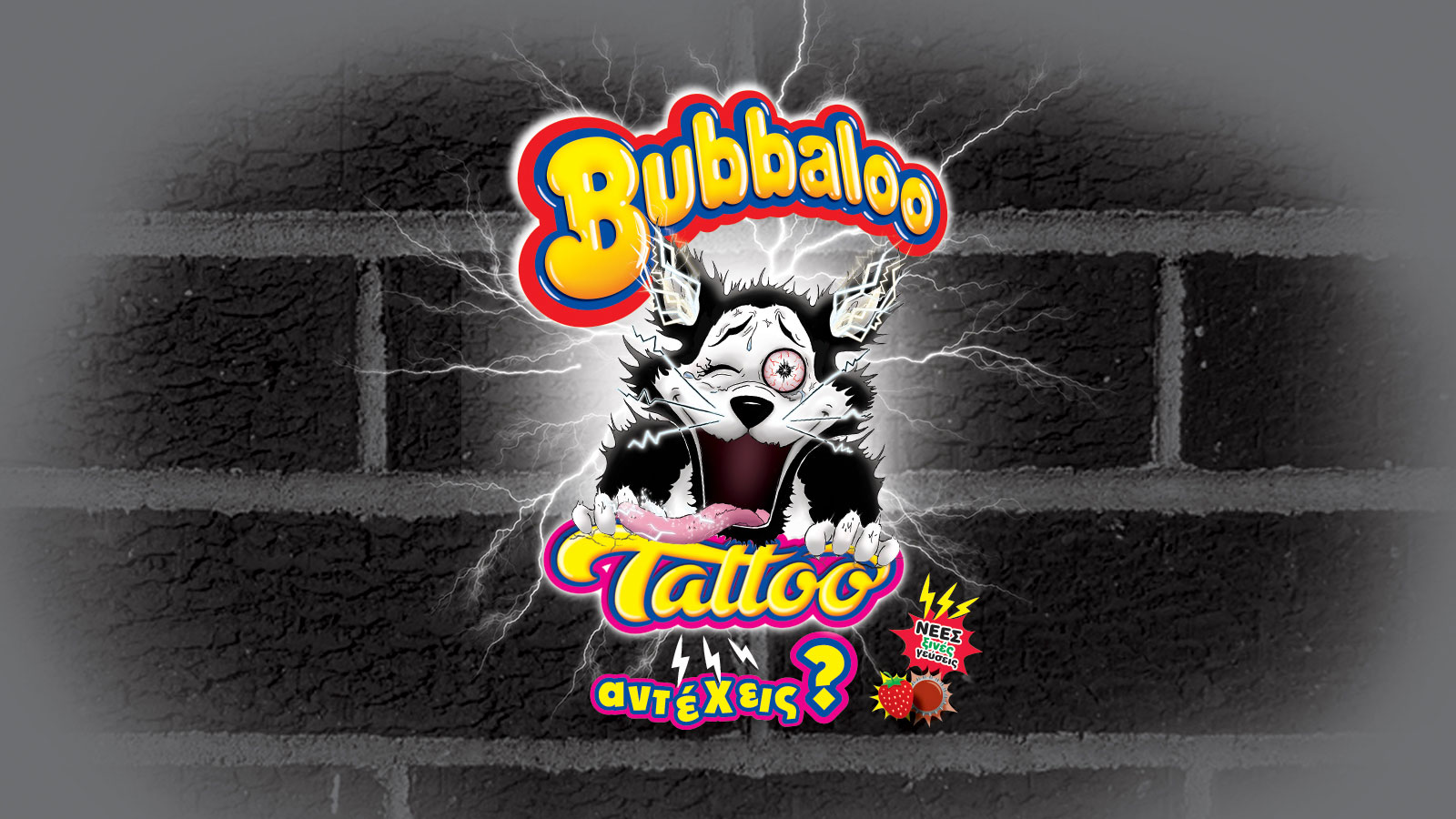 Bubbaloo Tattoo key visual