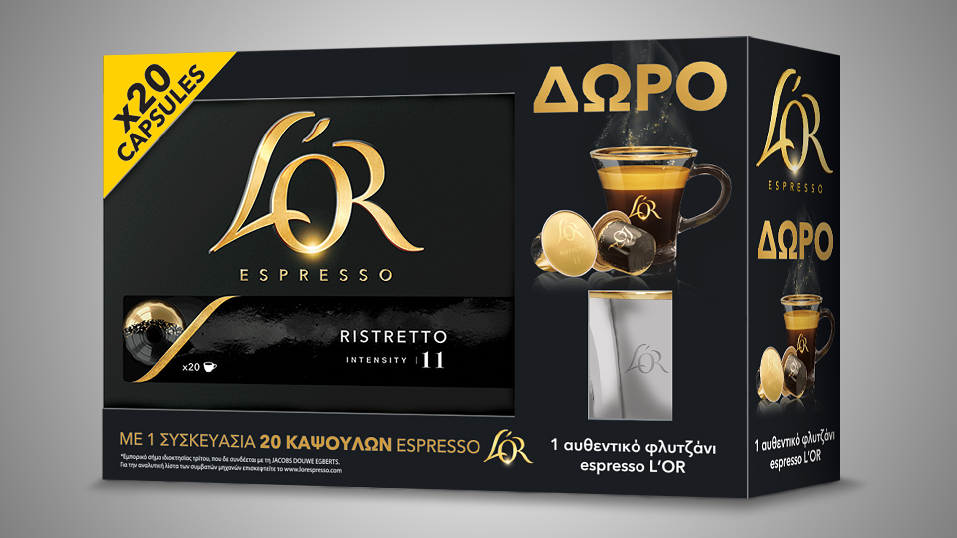 projects, L'OR, espresso, packaging, promotion,