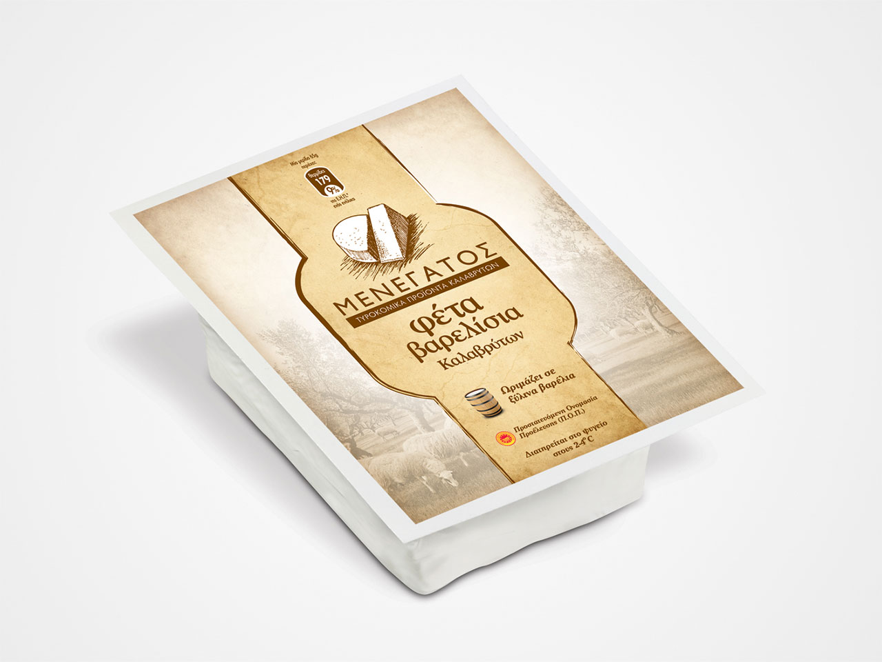 projects, menegatos, packaging