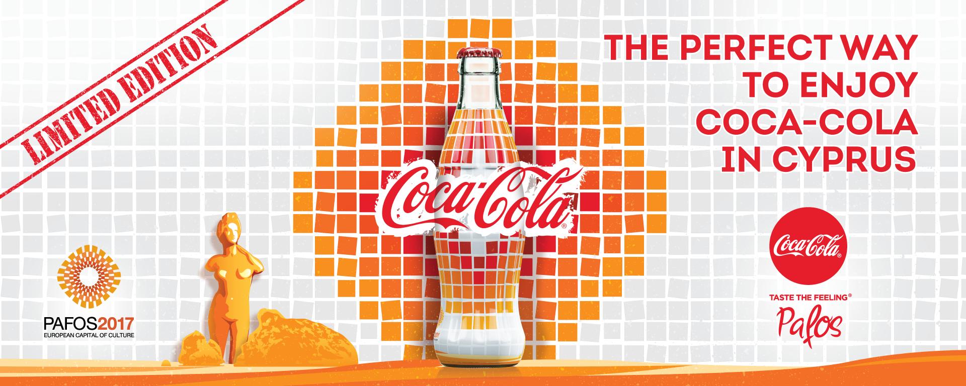 Coca-Cola Pafos 2017 header image