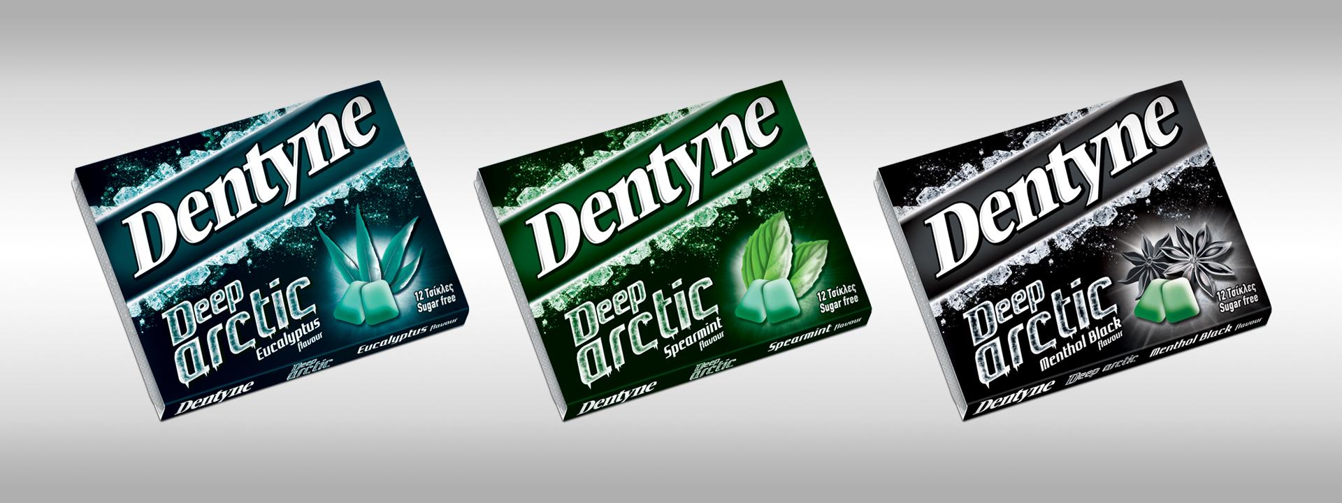 projects, packaging, dentyne, deep arctic