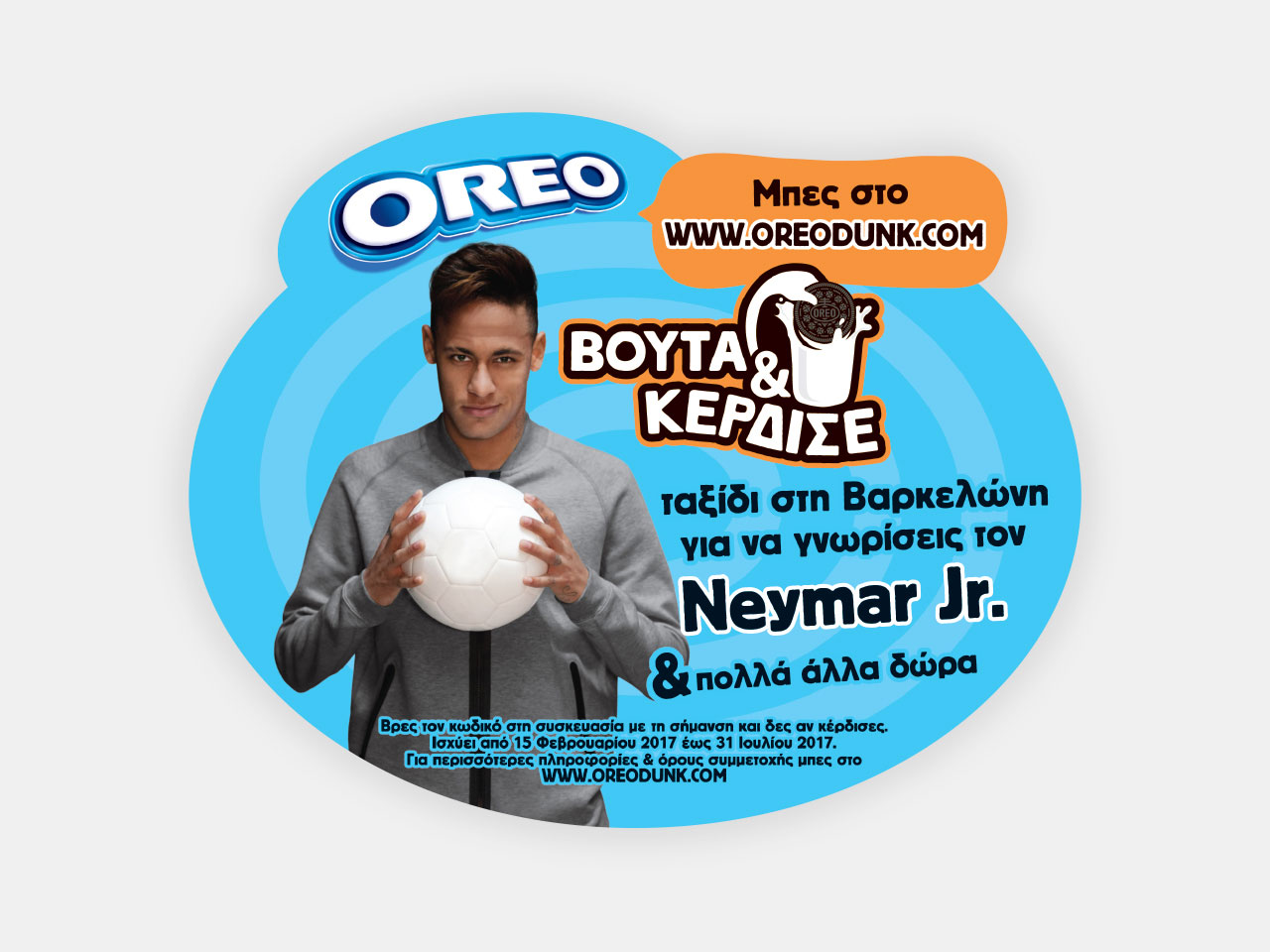 OREO Dunk Challenge in-store shelf index