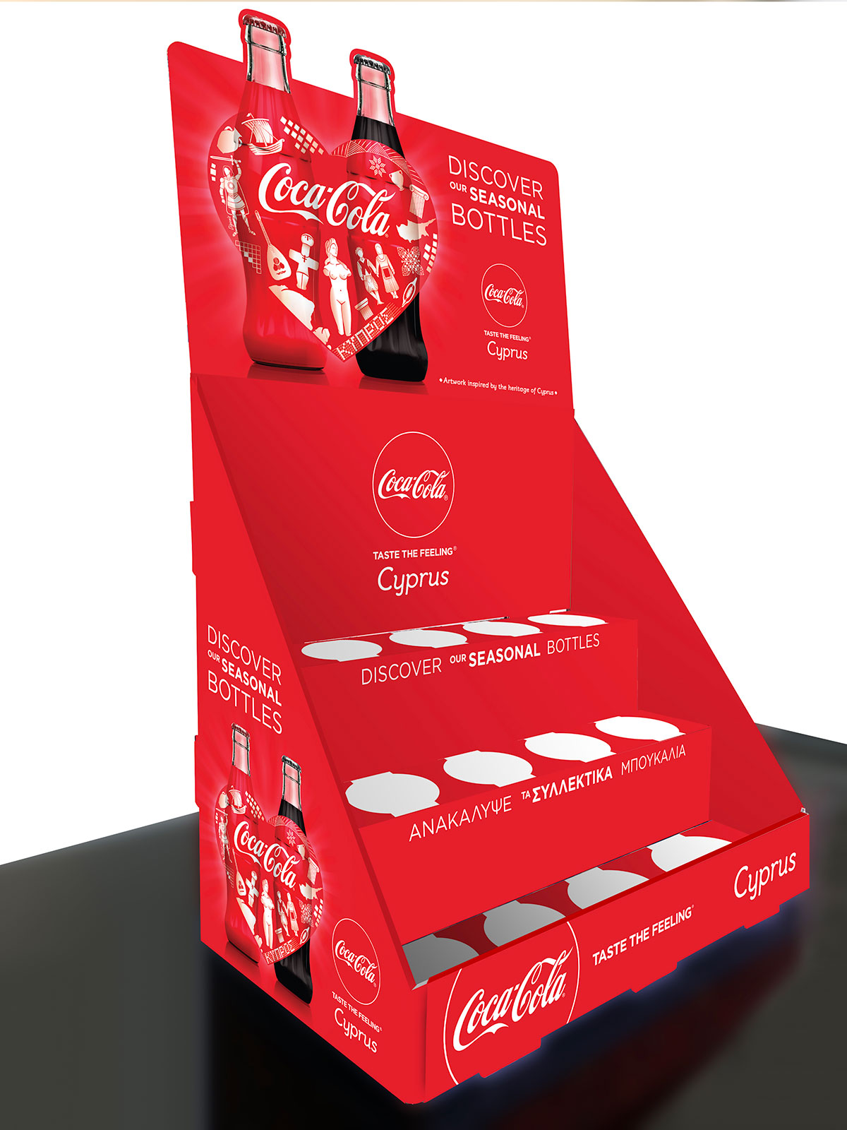 Coca-Cola Cyprus limited edition cashier stand