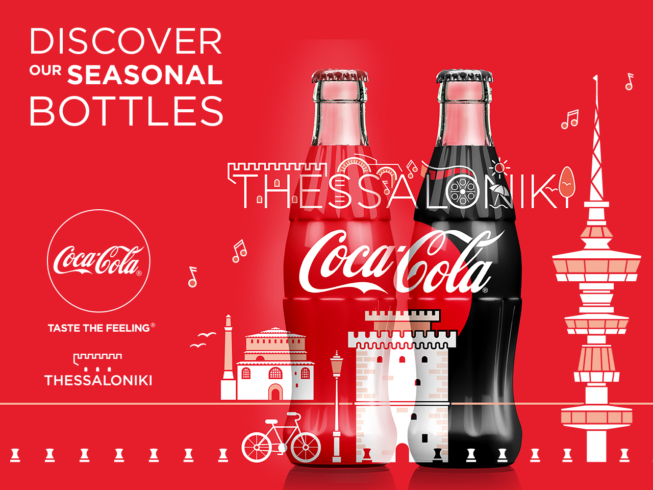 Coca-Cola Thessaloniki limited edition key visual