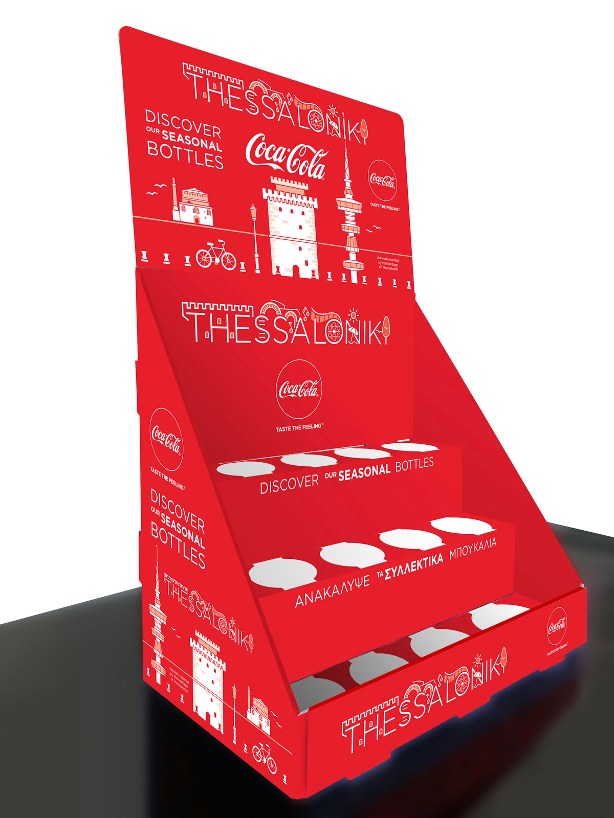 Coca-Cola Thessaloniki limited edition cashier stand