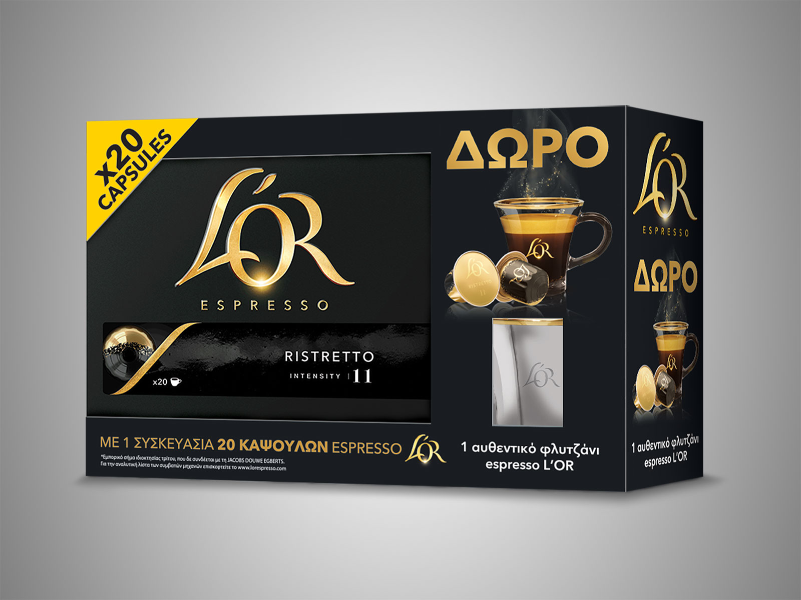 L'OR Espresso Promobox packshot