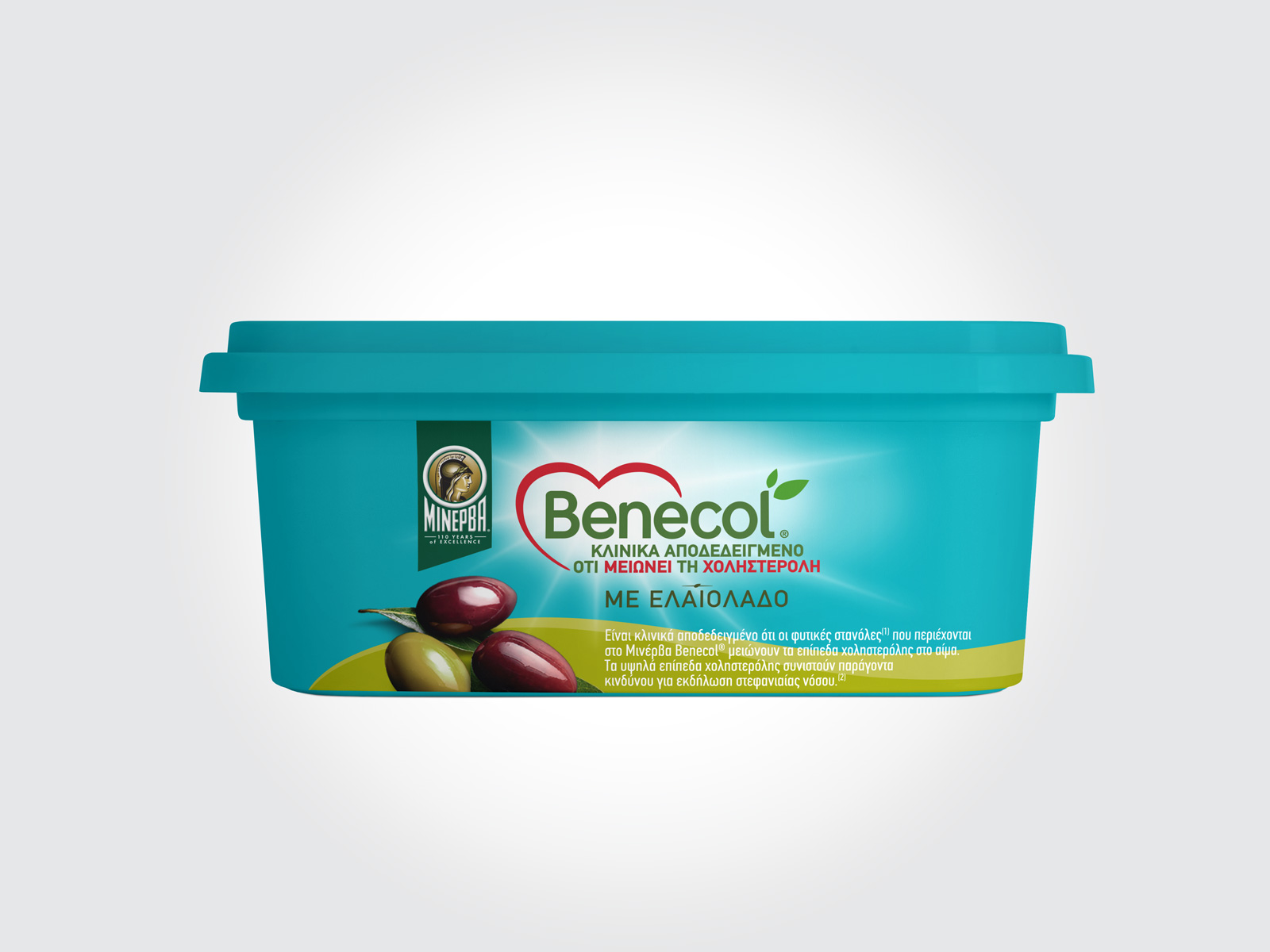 Benecol 2019 Olive Oil side view