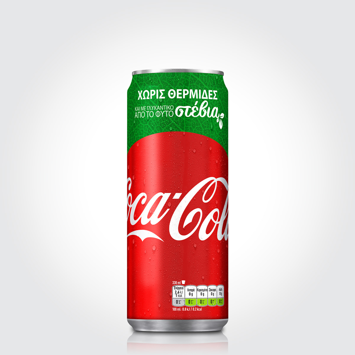 Coca-Cola Stevia redesign 330ml aluminum can