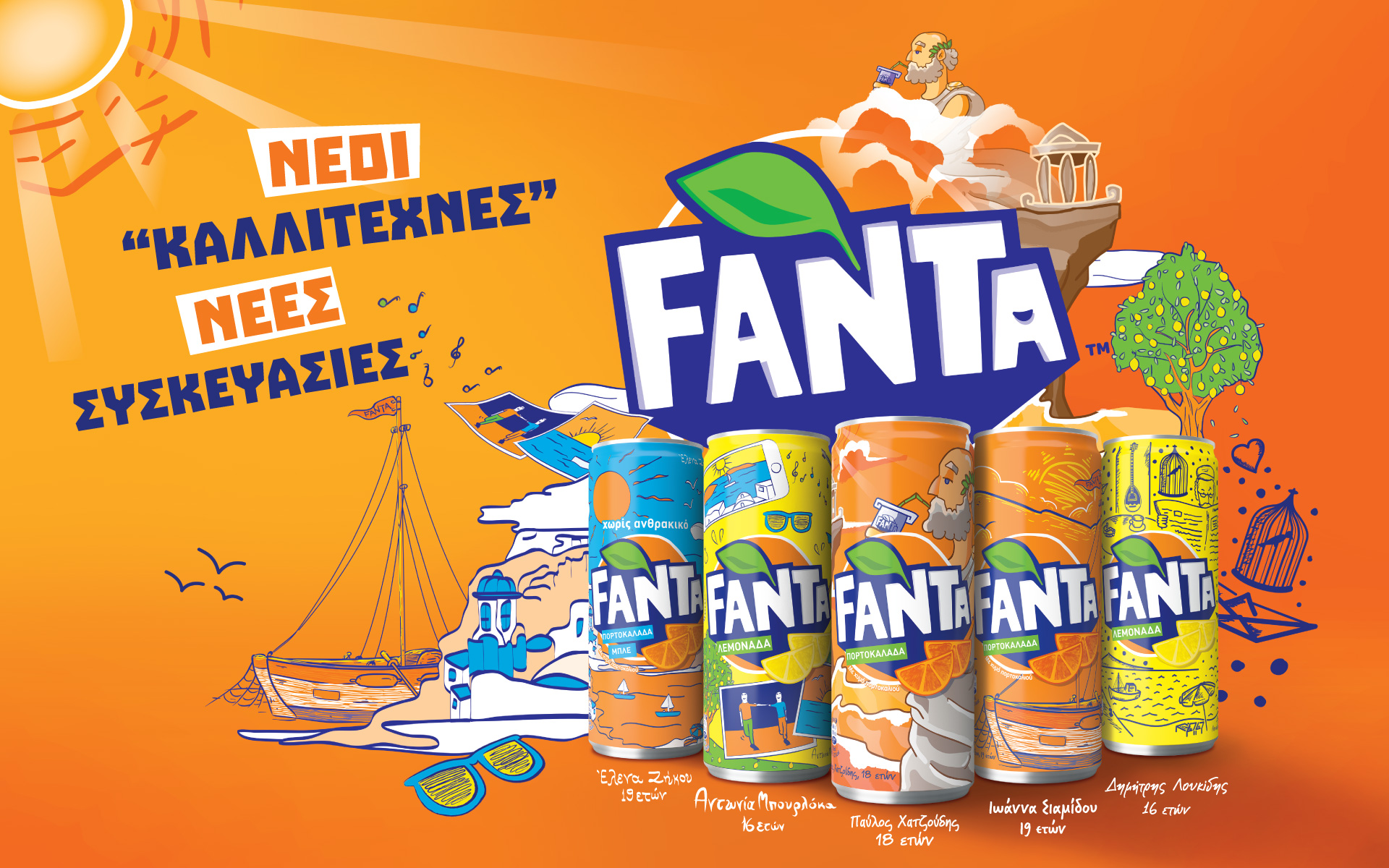 Fanta 'Draw the Can' 2019 cover image