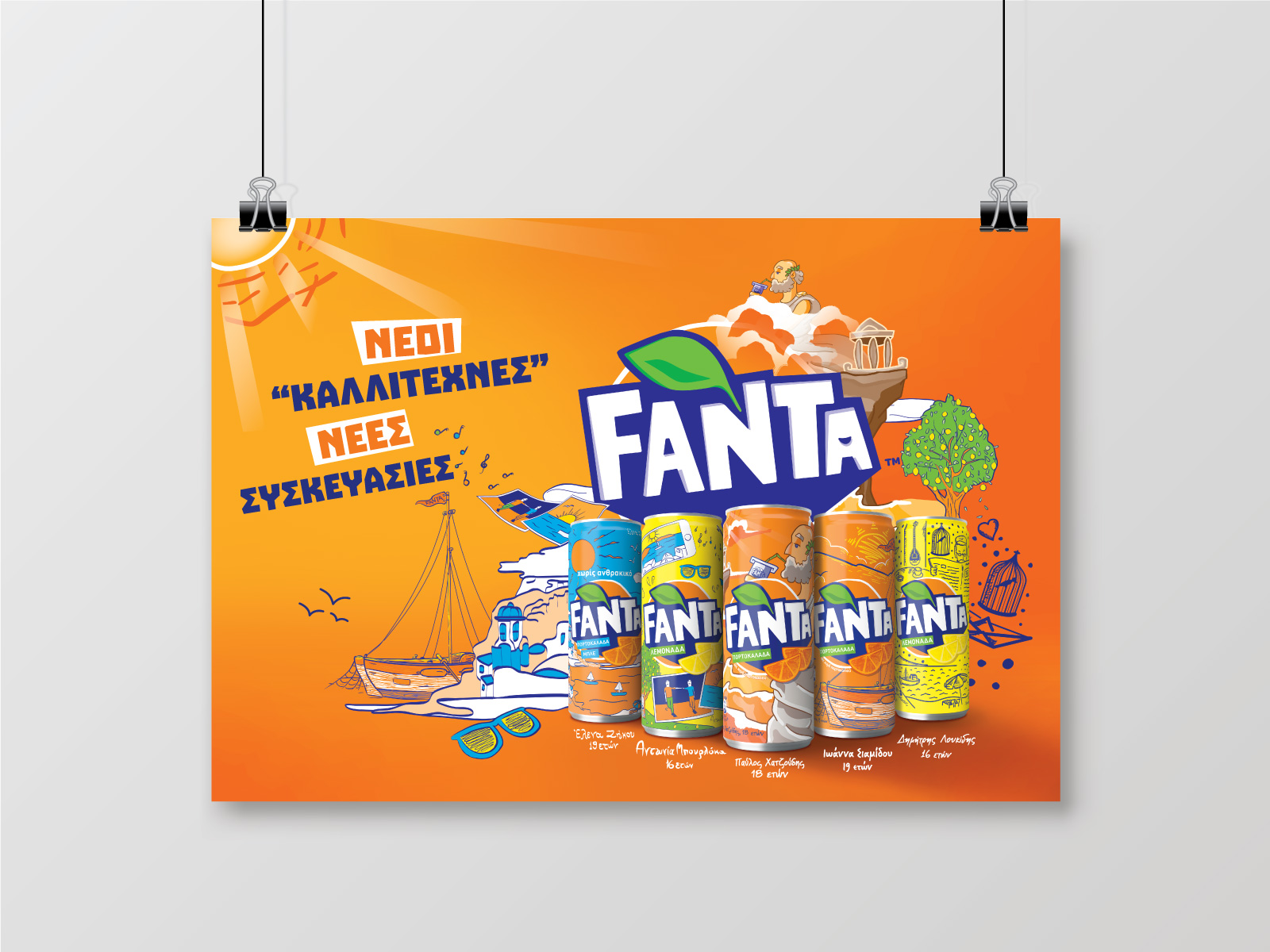 Fanta 'Draw the Can' 2019 poster