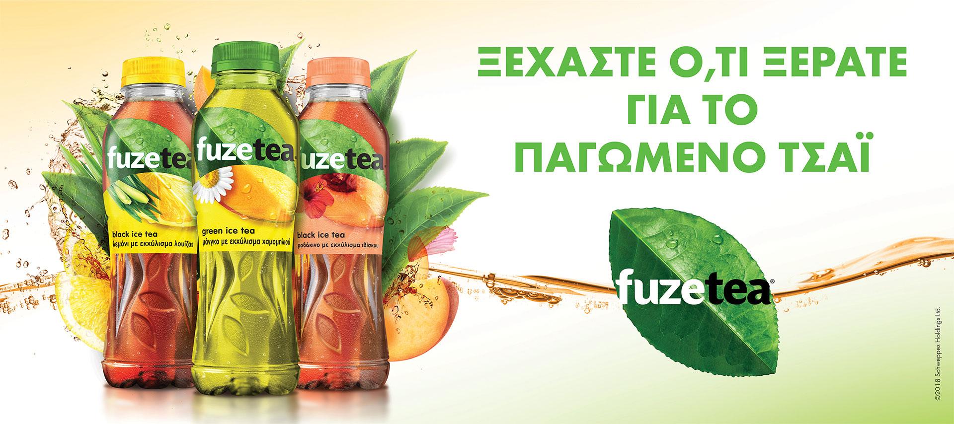FuzeTea Promotion header image