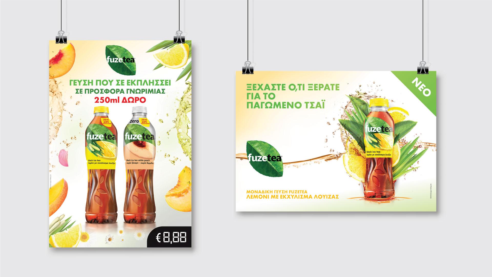 FuzeTea Promotion posters