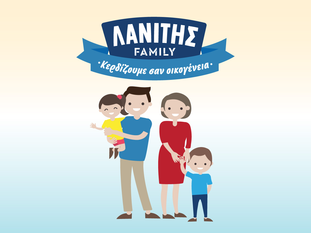 Lanitis Family app project image