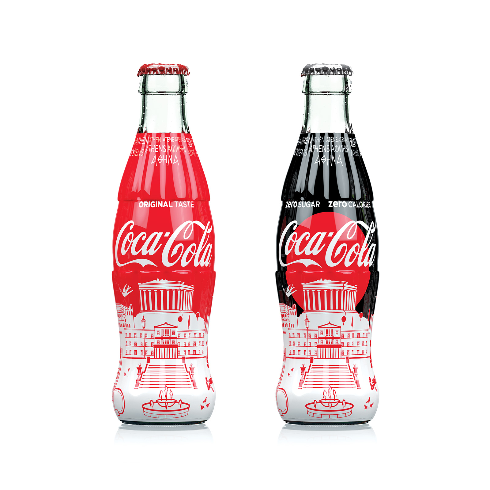Coca-Cola Athens Seasonal LEBs