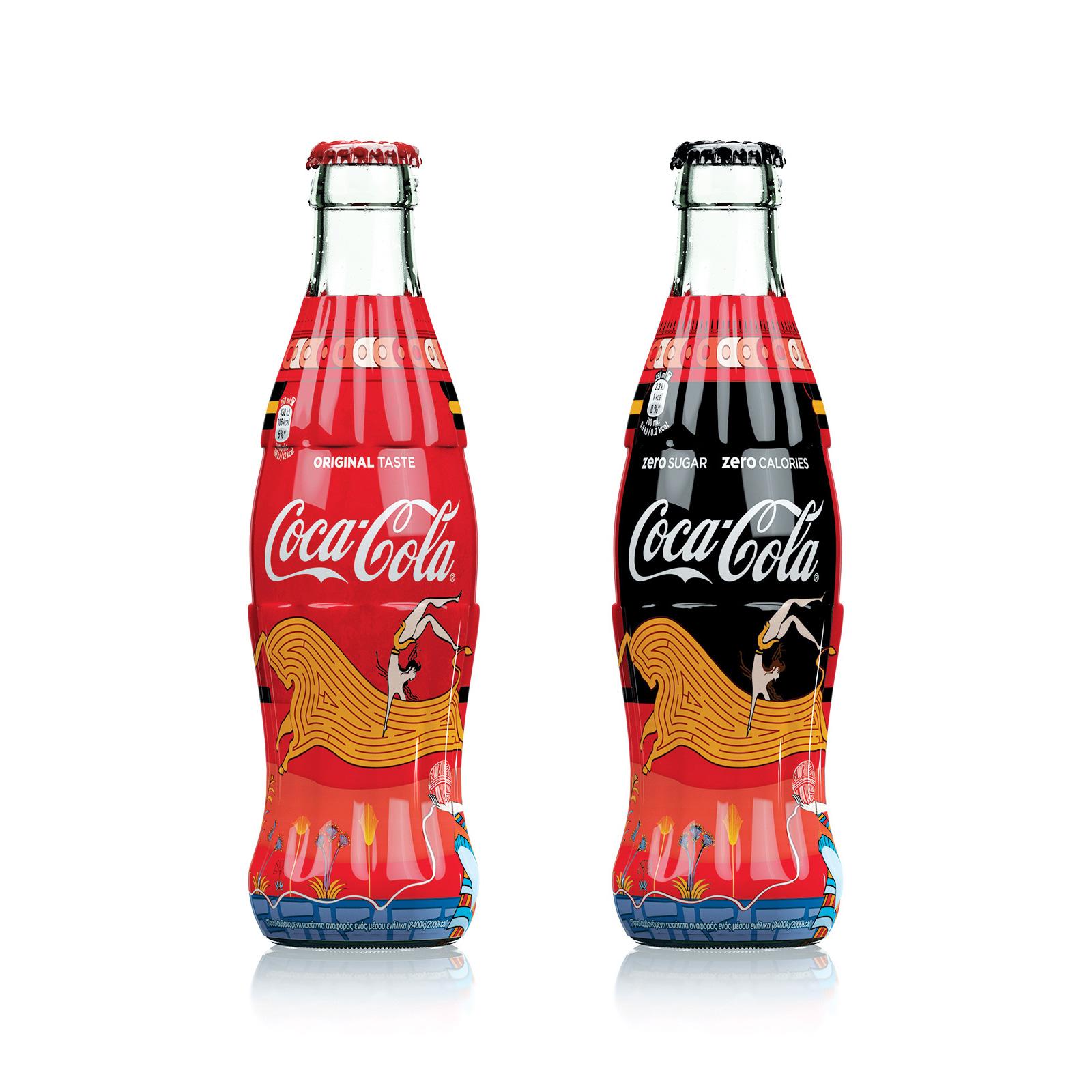Coca-Cola Crete Seasonal LEBs
